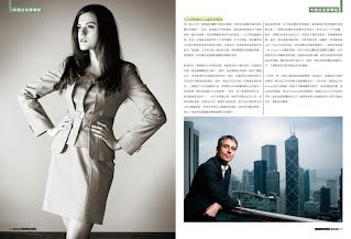 Ken Tam Photographer Magazine Interview 1-3